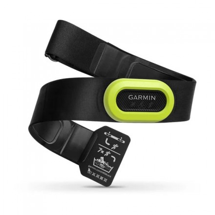 GARMIN FASCIA CARDIO HRM-Pro™