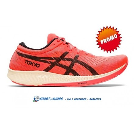 BROOKS LEVITATE 2 donna CORAL/BLUE/BLACK